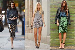 С чем сочетать блестящую юбку