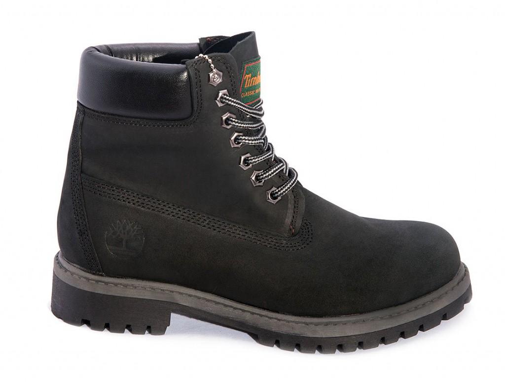 Массивные мужские ботинки