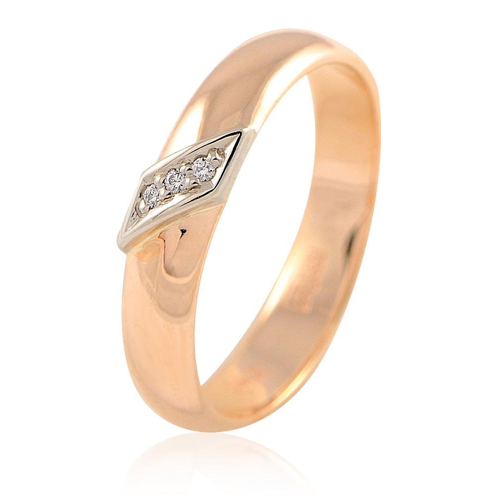 Красивое обручальное кольцо с бриллиантами