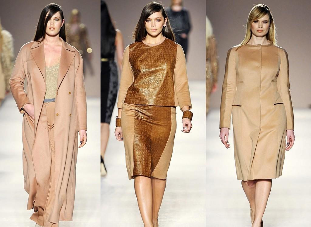 Модные костюмы для полных женщин