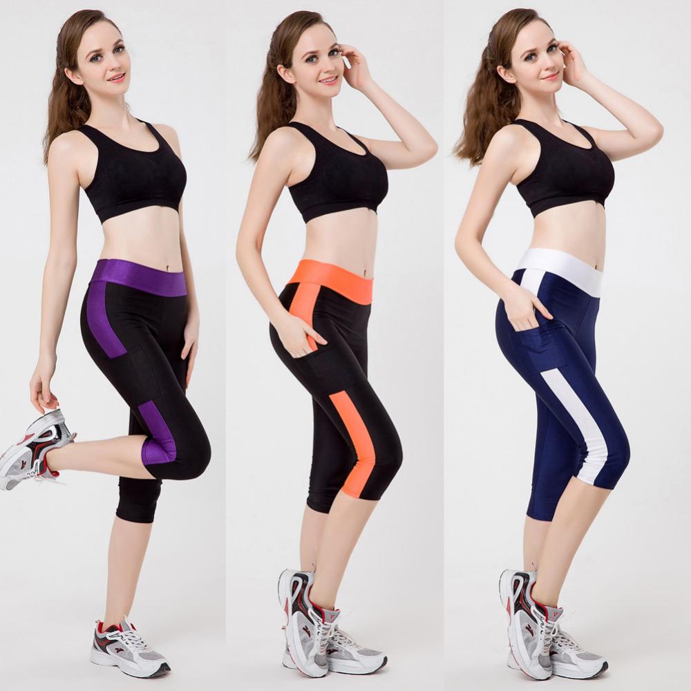 Спортивные узкие брюки