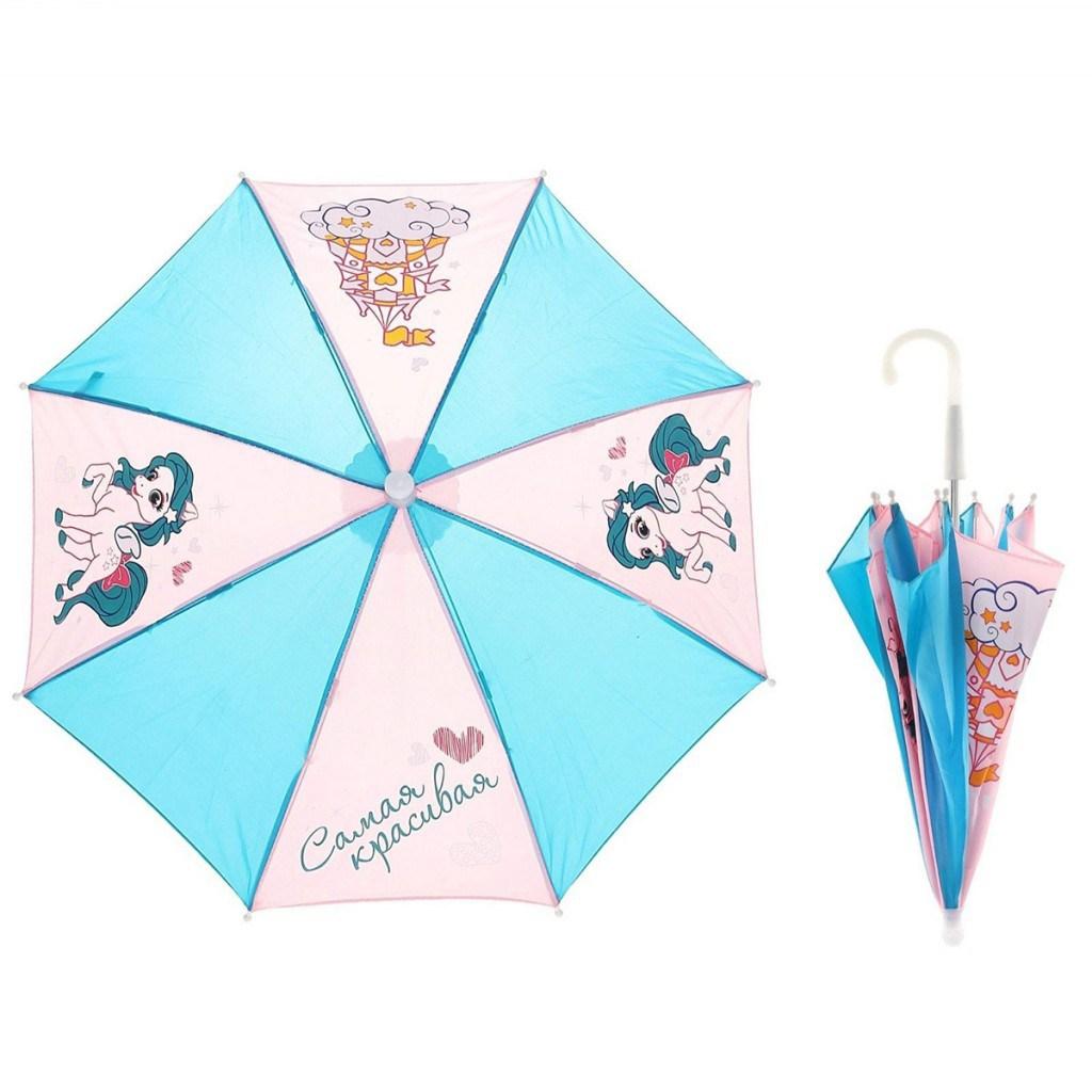 Стильный детский зонтик для девочек с пони