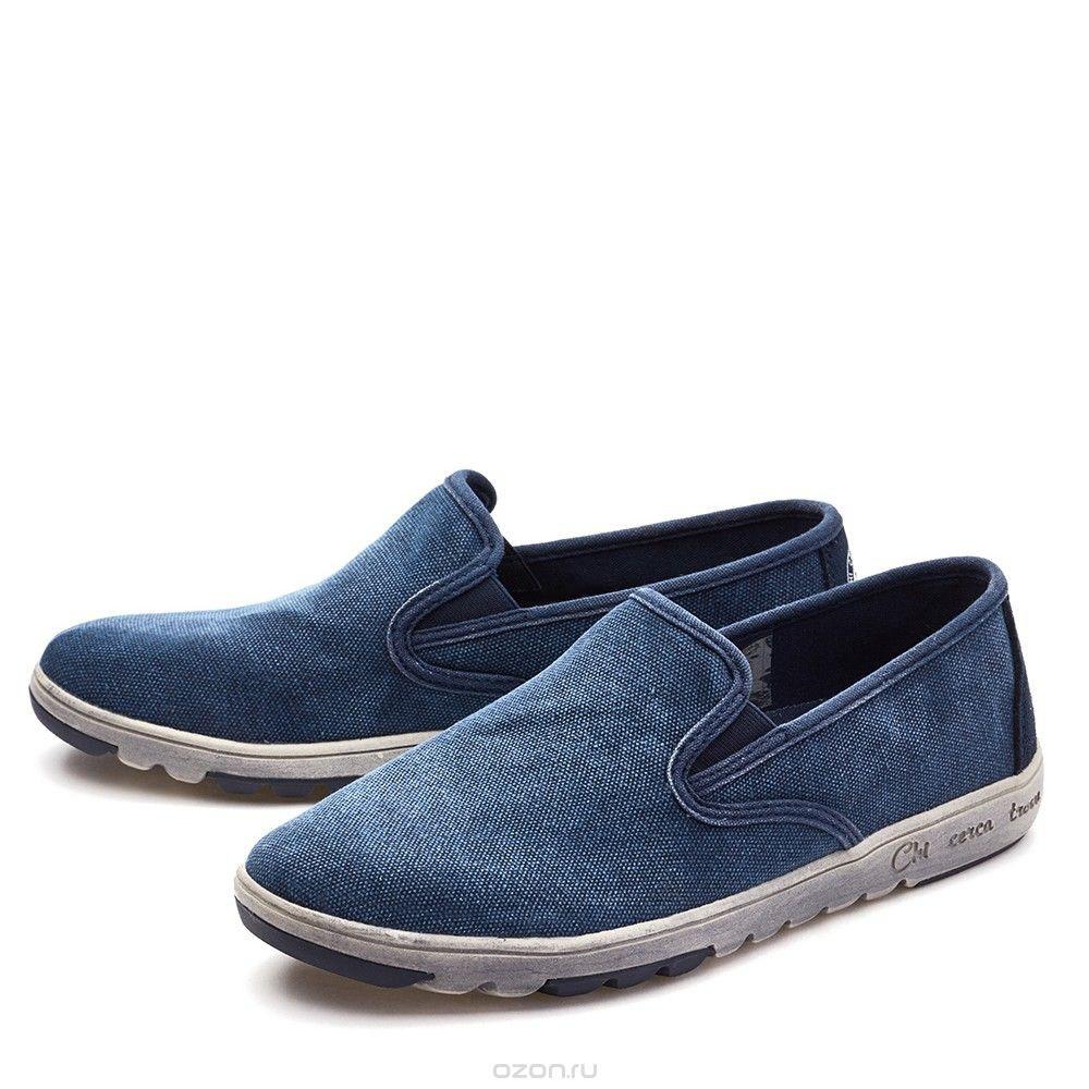 Мужские синие джинсовые слипоны