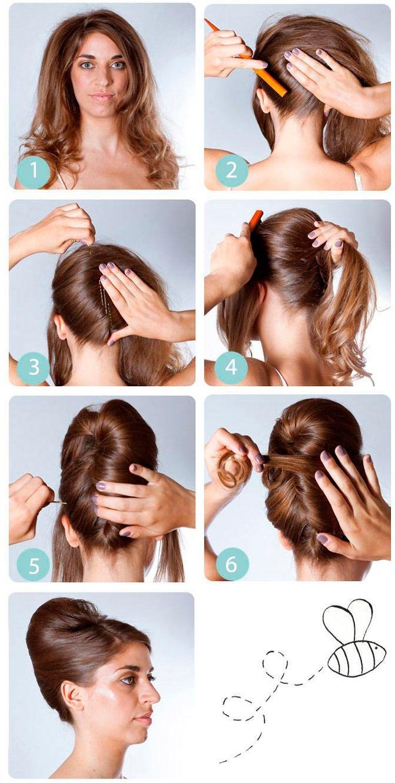 Как сделать из длинных волос причёску ракушку 292