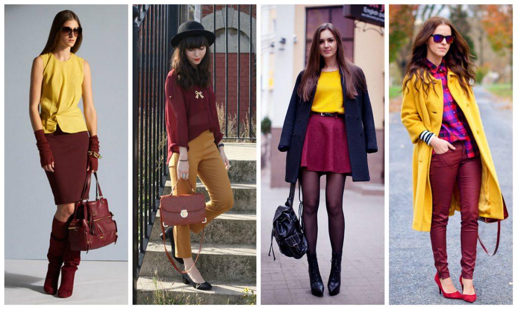 Горчичный и бордовый цвета в одежде