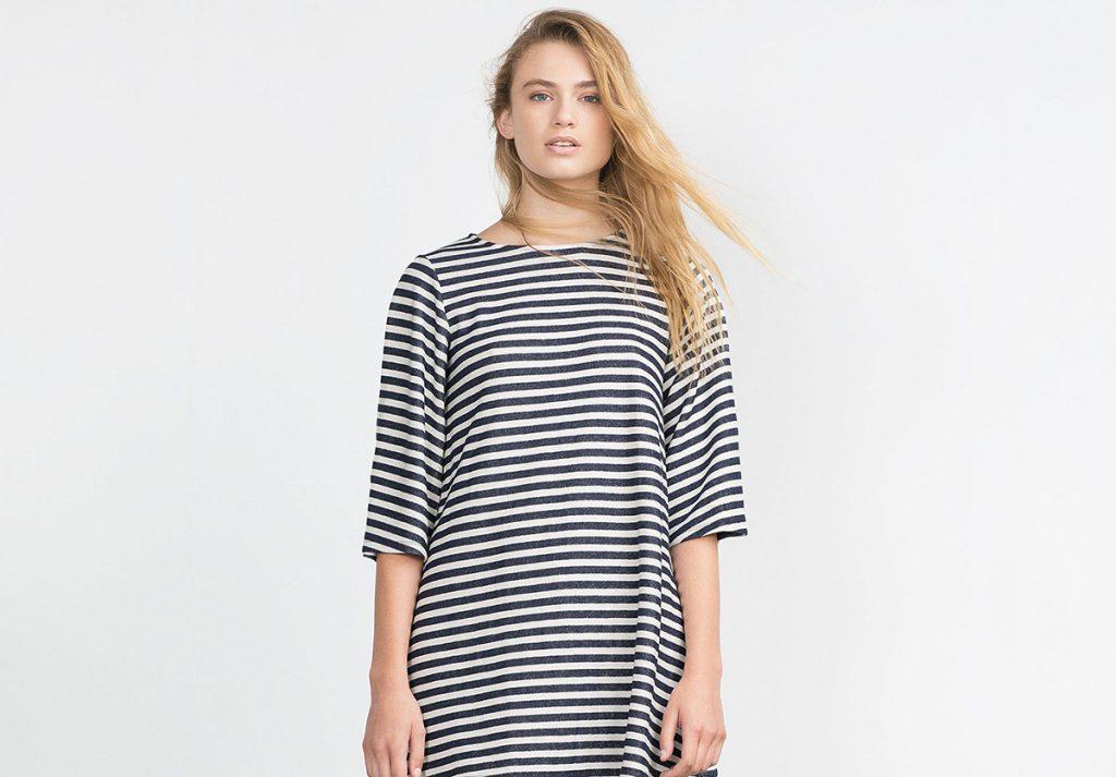 Модное полосатое платье