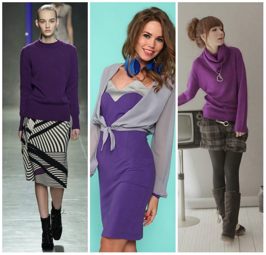 Серый и фиолетовый цвета в одежде
