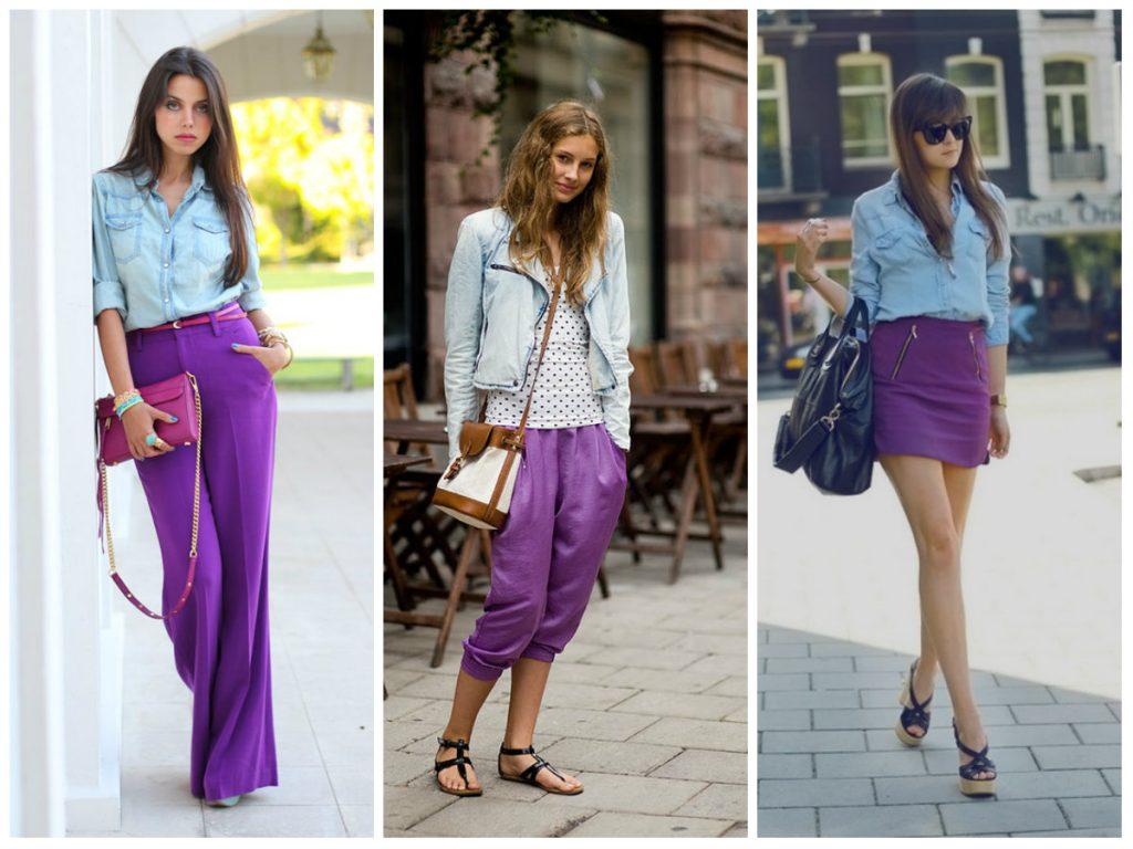Сиреневый и голубой цвет в одежде