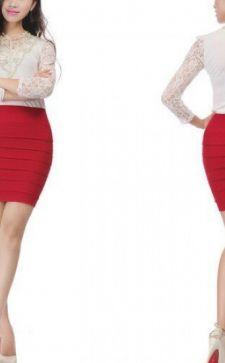 Чем хороша красная юбка-карандаш