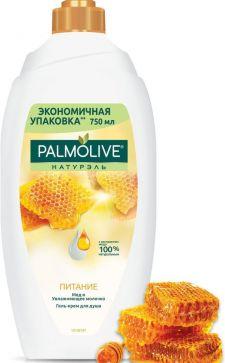 Гель для душа Palmolive: состав и разновидности