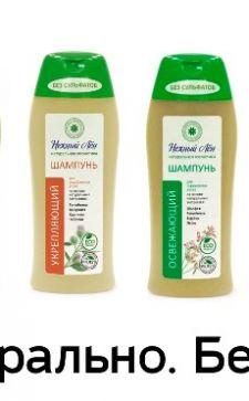 Натуральные шампуни: быстрое восстановление волос
