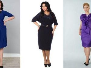Вечерние платья для женщин 50 лет– простор для творчества и экспериментов
