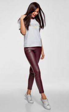 Бордовые штаны: варианты актуальных сочетаний