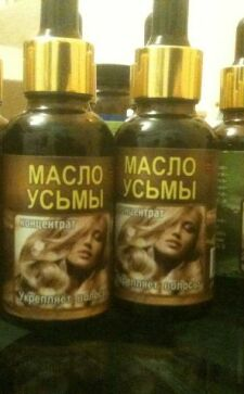 Секреты Рапунцель: масло усьмы – эффективное средство для роста волос