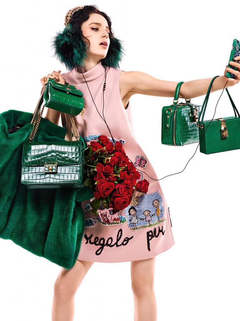 Сумки из коллекции Dolce & Gabbana