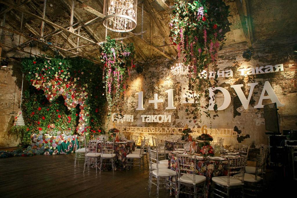 Стиль эклектика на свадьбе