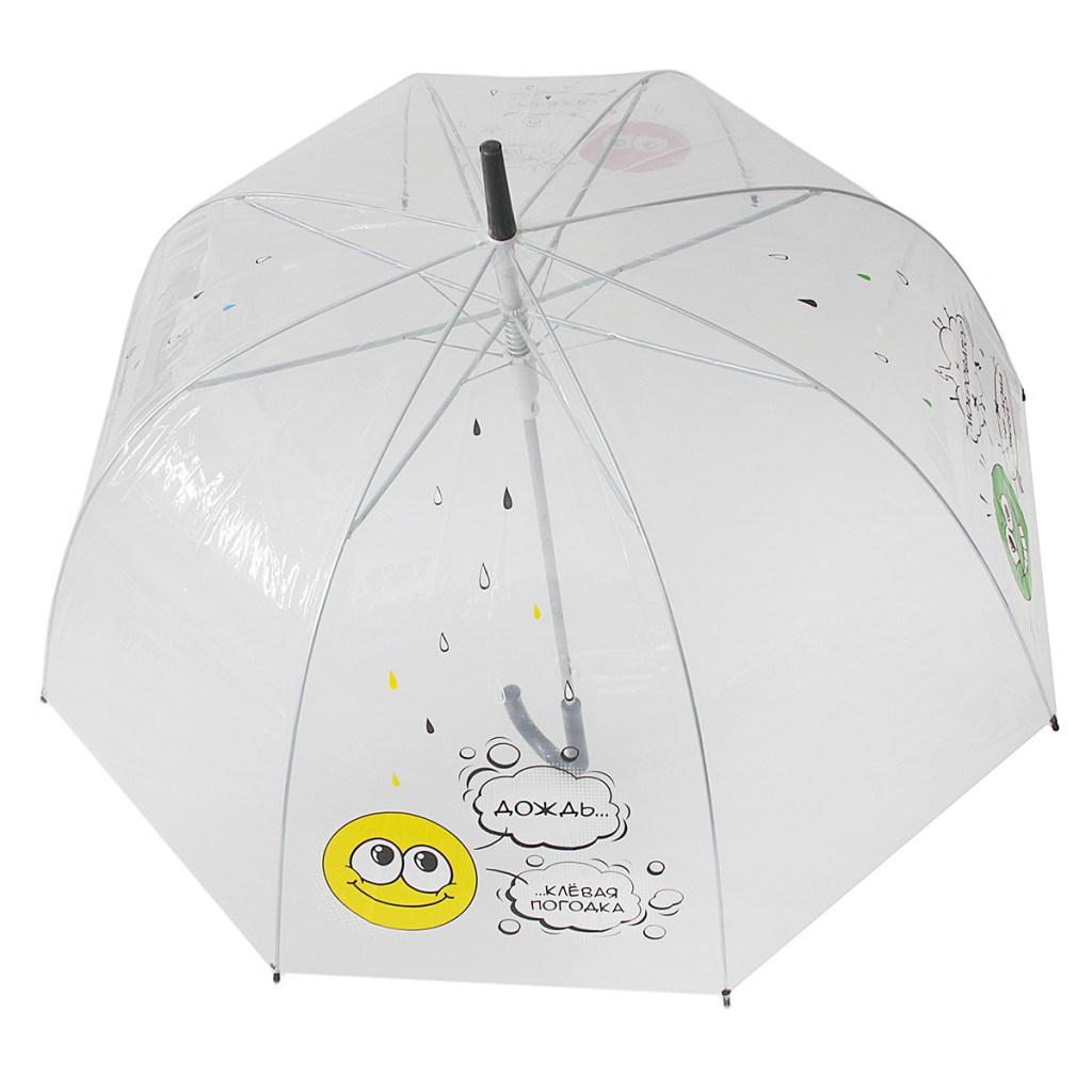 Детский зонтик прозрачный со смайликом