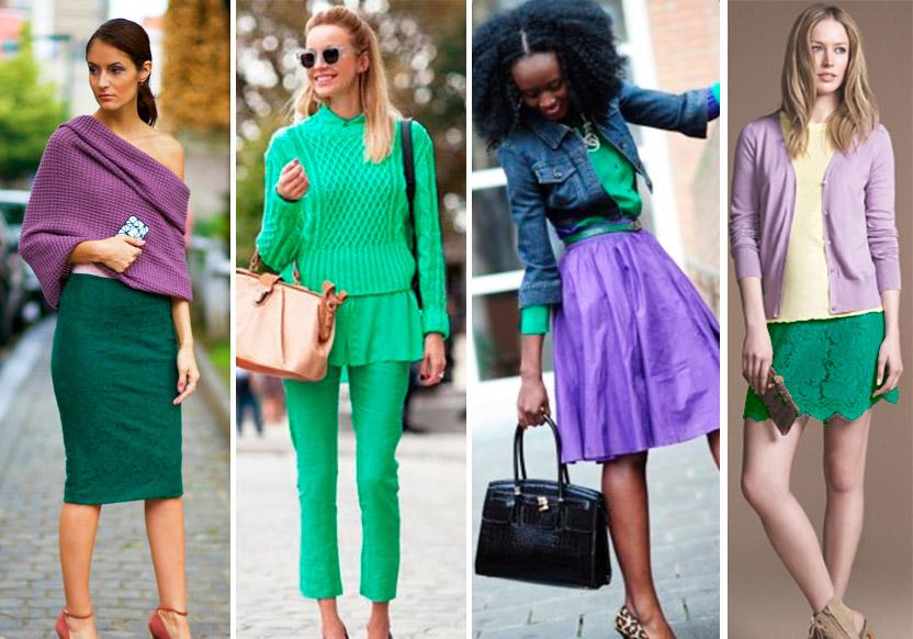 Сиреневый и зеленый цвета в одежде