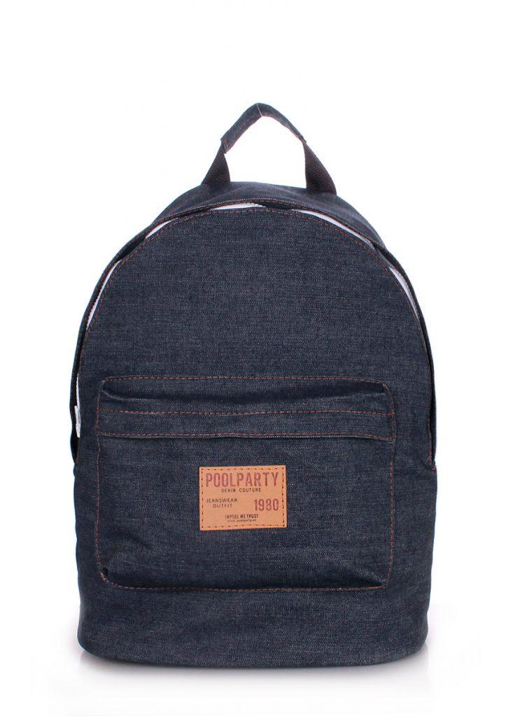 Мужской стильный джинсовый рюкзак