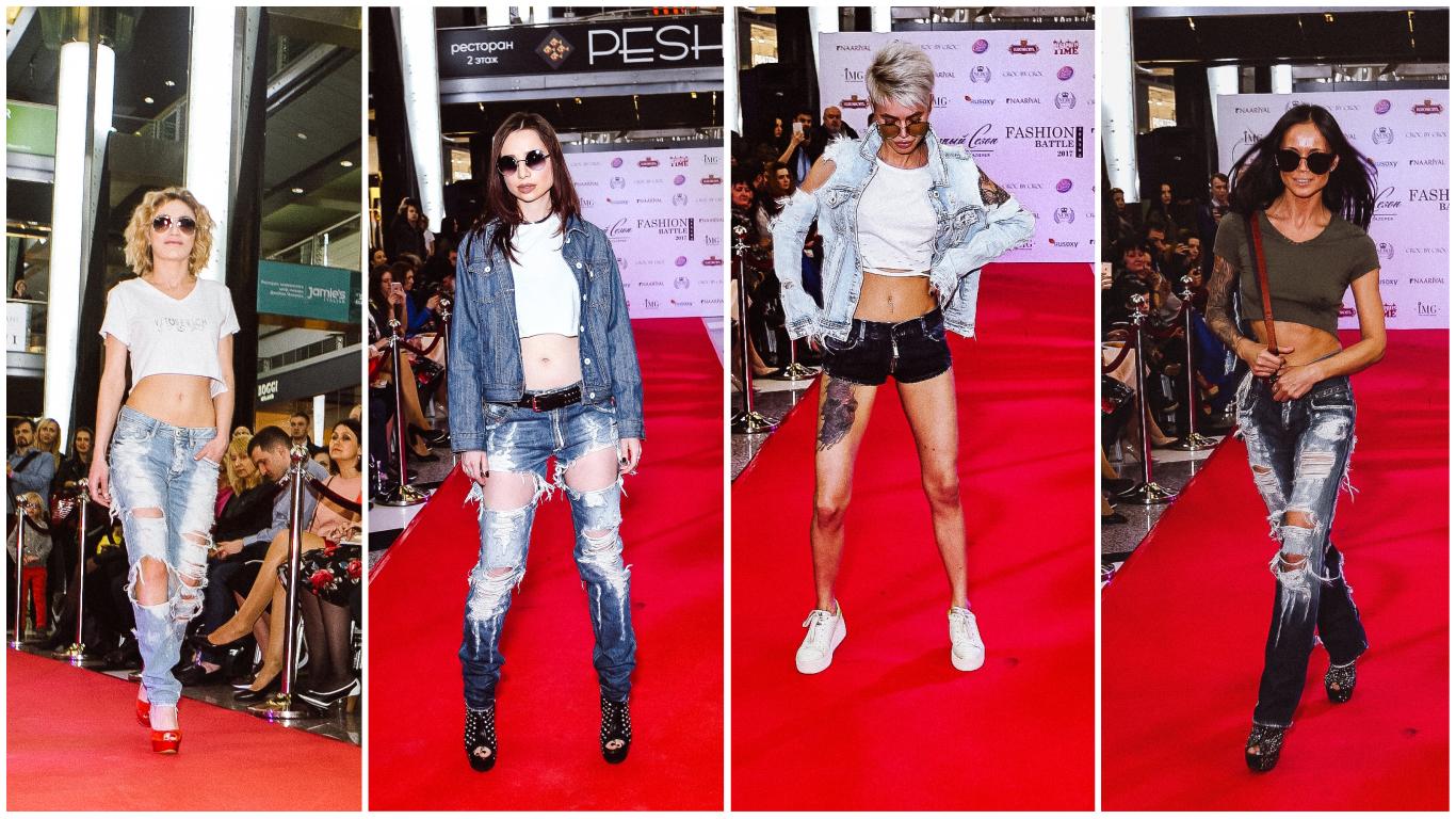 Fashion Battle Spring-2017