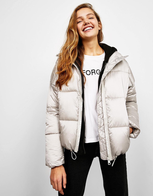 Белая серебряная куртка