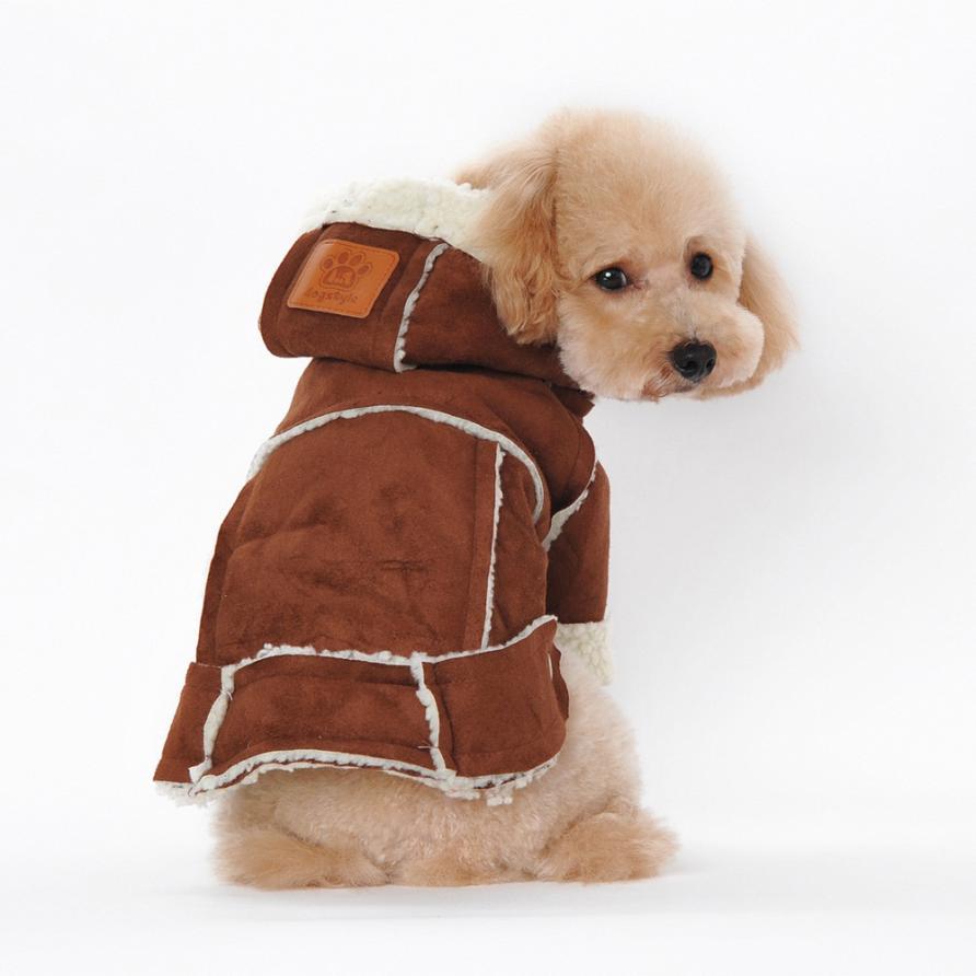 Зимний комбинезон дубленка для собак