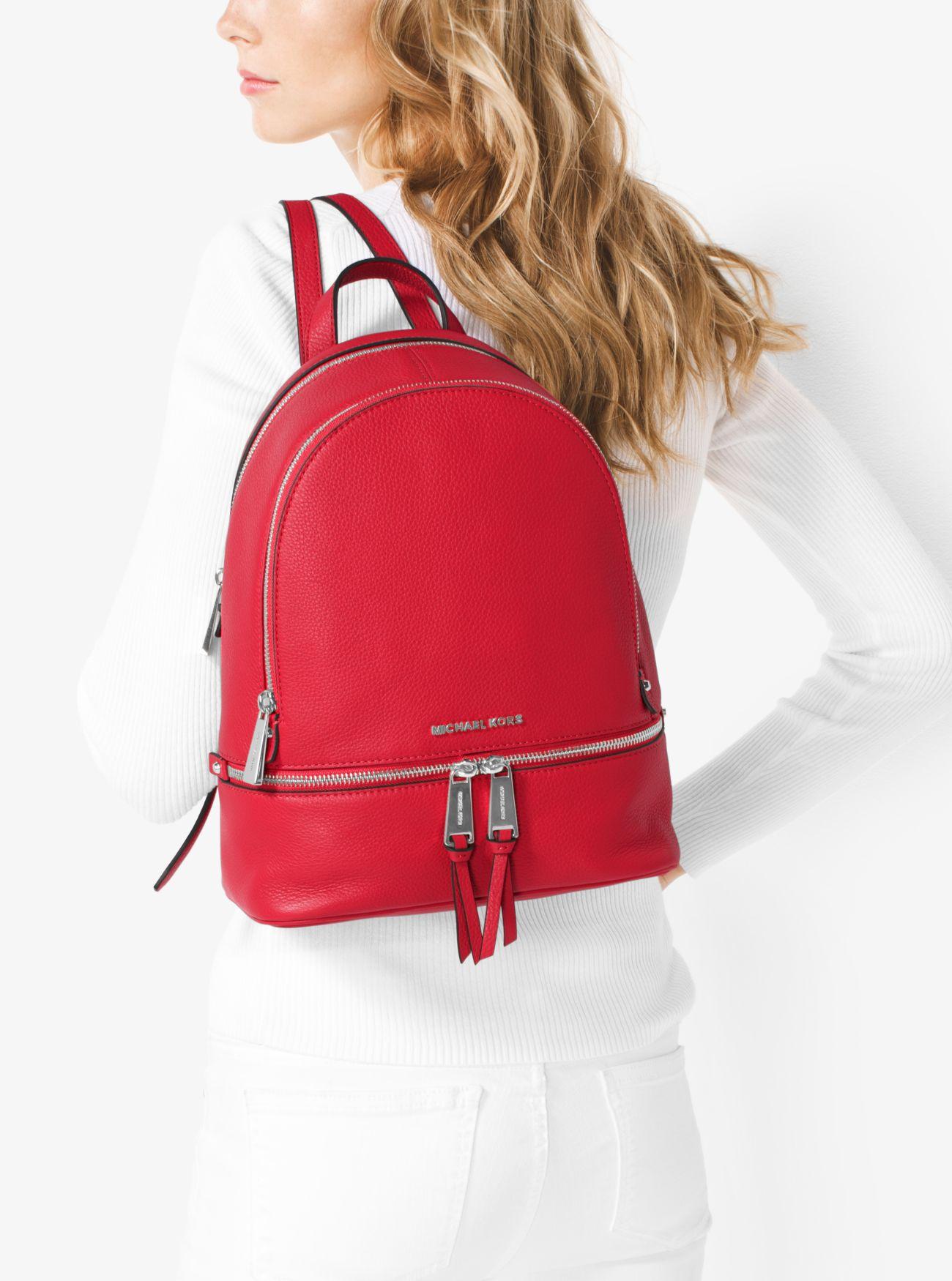 Красный рюкзак из экокожи