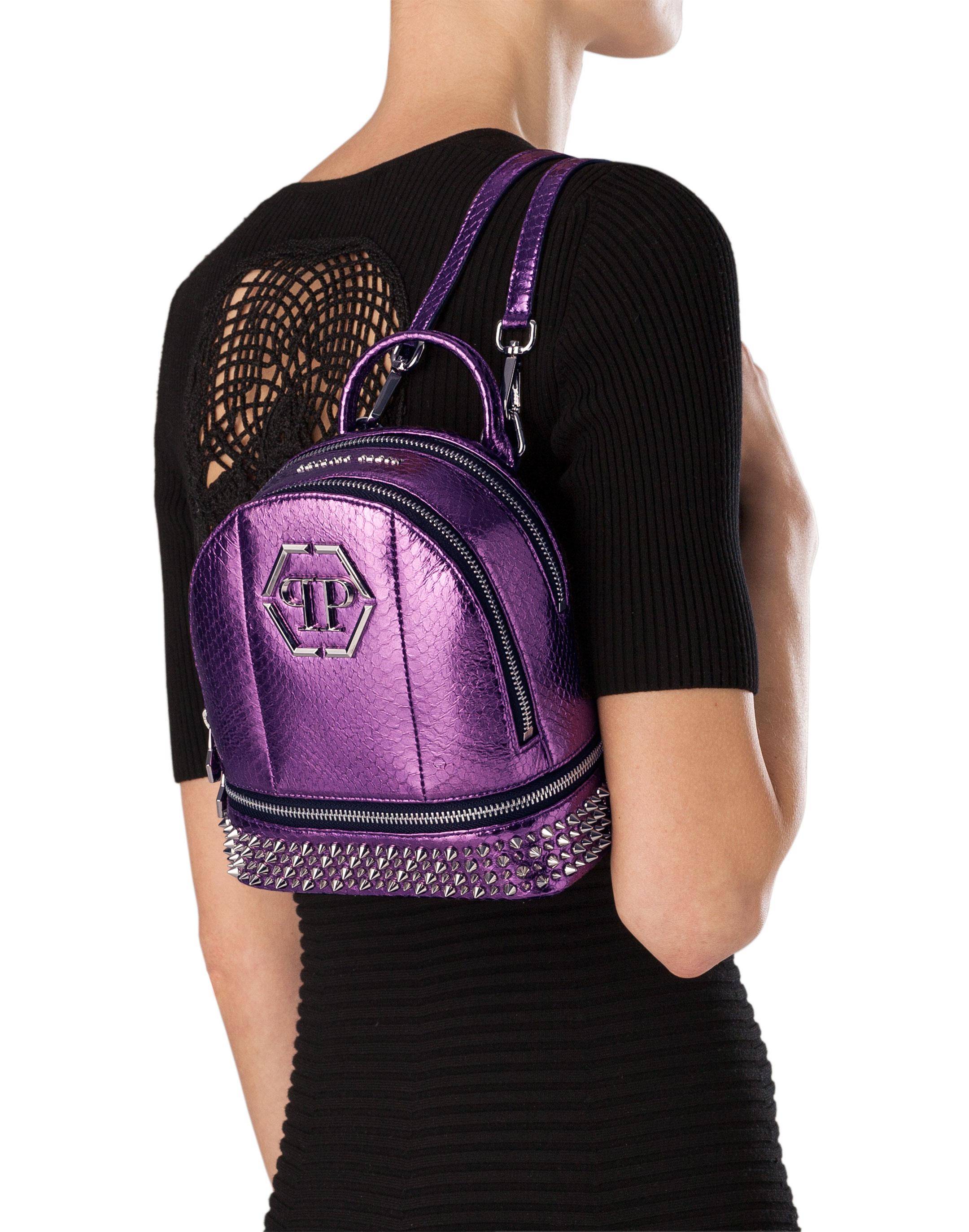 Маленький рюкзак фиолетовый