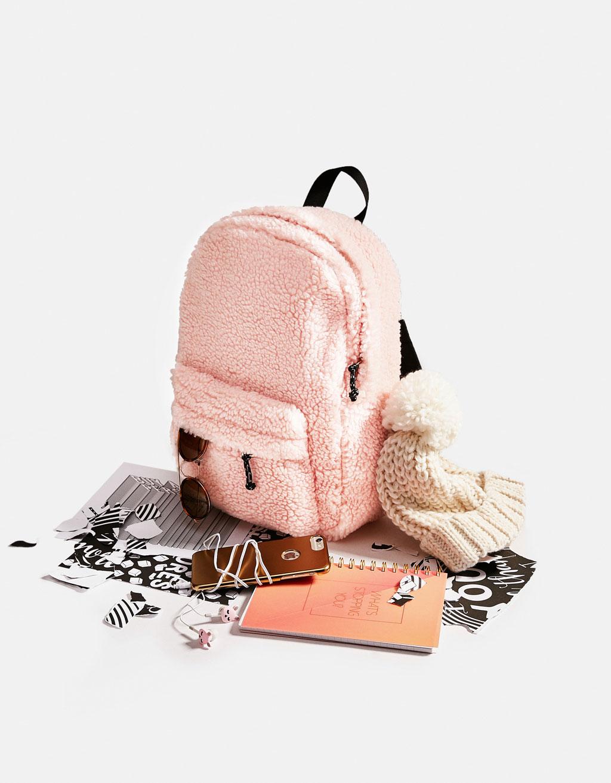 Маленький рюкзак плюшевый