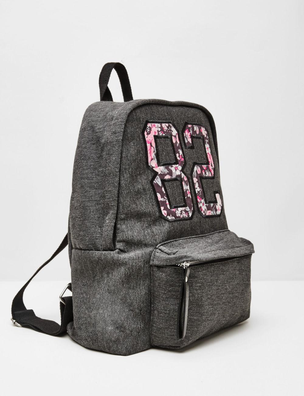 Серый рюкзак текстильный