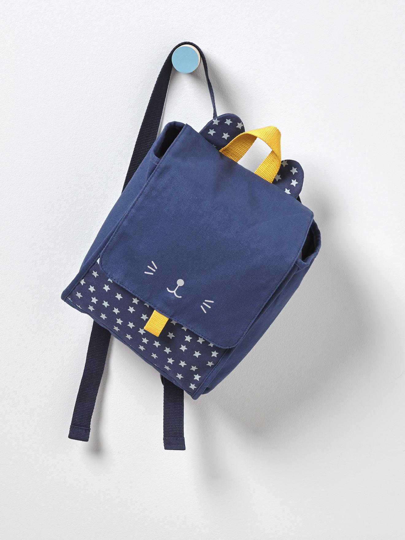 Маленький рюкзак текстильный