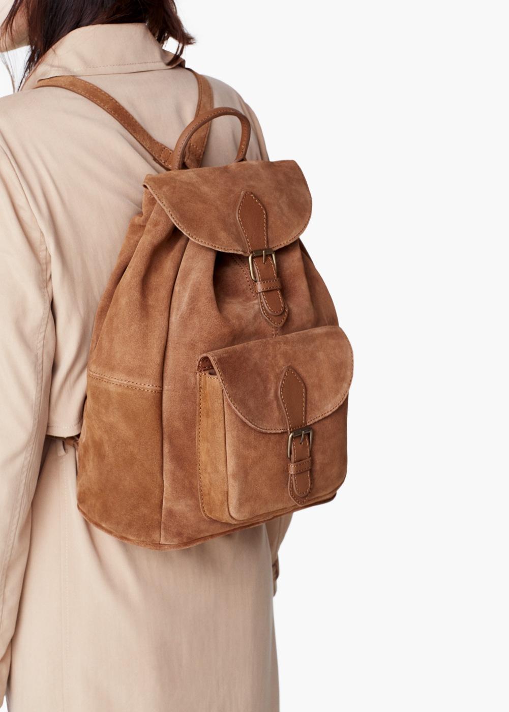 Городской рюкзак замшевый