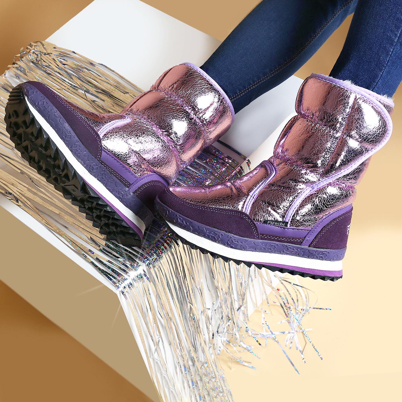Дутики женские фиолетовые