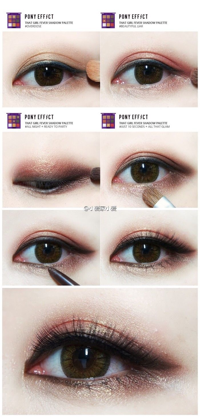 Корейский макияж пошагово