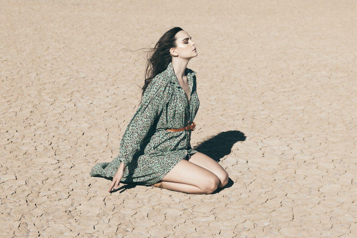 Платье леопардовое с поясом