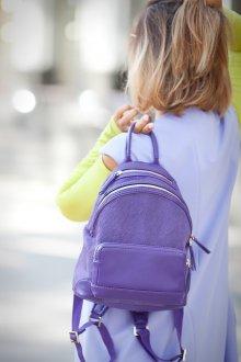 Городской рюкзак фиолетовый