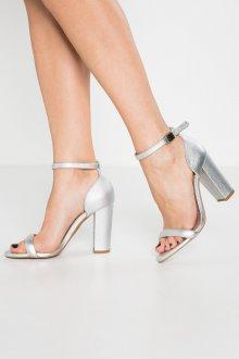 Туфли вечерние серебряные