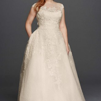 Свадебное платье для полных бежевое