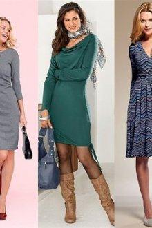 Зимние фасоны платьев для женщин 50 лет