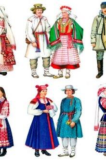 Локальные разновидности костюма
