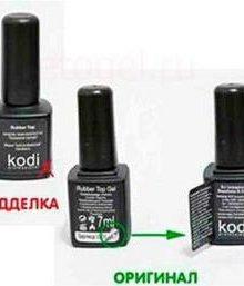 Как отличить оригинальный гель-лак Kodi от подделки