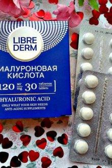 Внутреннее применение препаратов гиалуроновой кислоты для кожи
