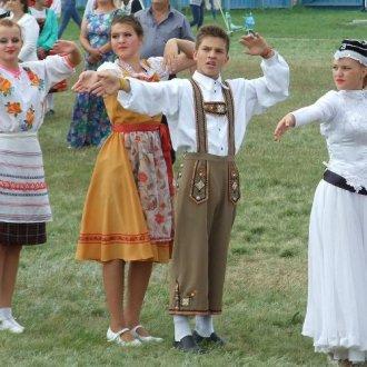 Национальный немецкий костюм для мальчика