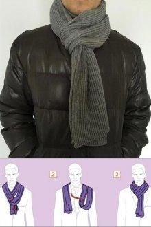 Как завязывать мужской шарф