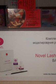Novel Lash Up