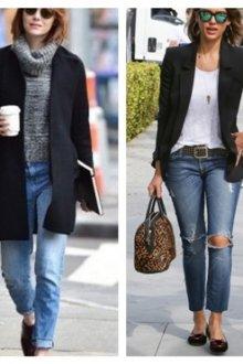 С джинсами