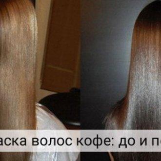 Правила и особенности окрашивание волос кофе