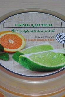 С морской солью против «апельсиновой корки»