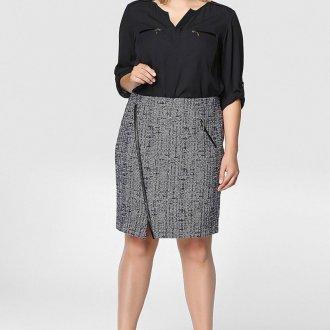 Серая юбка-тюльпан для полных женщин