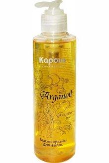 Косметика на основе арганового масла